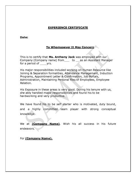 search results  format  experience certificates
