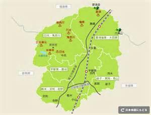 栃木県:栃木県のレンタカー店舗一覧|格安レンタカーのニコニコ ...