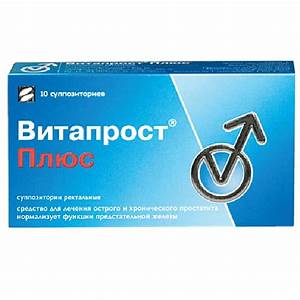Лекарства в омске от простатита