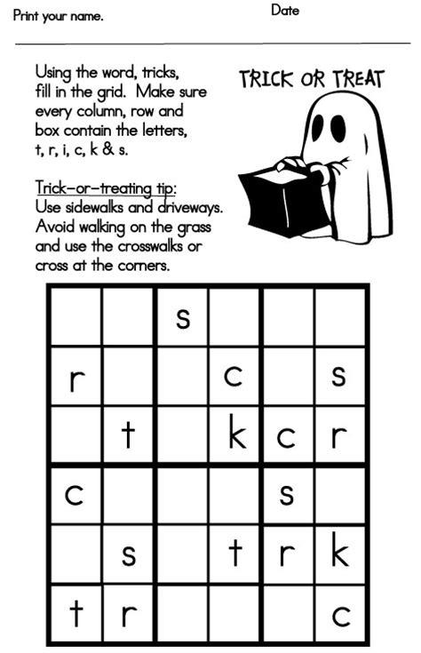 halloween games sudoku sight words reading writing