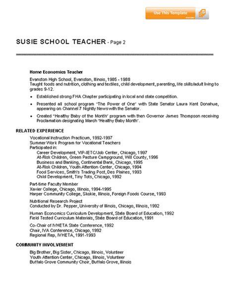 resume  teachers    requisitioning