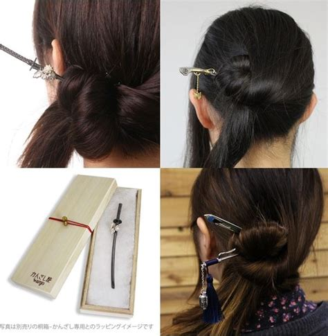 form function  feudal japan meld   hairpin
