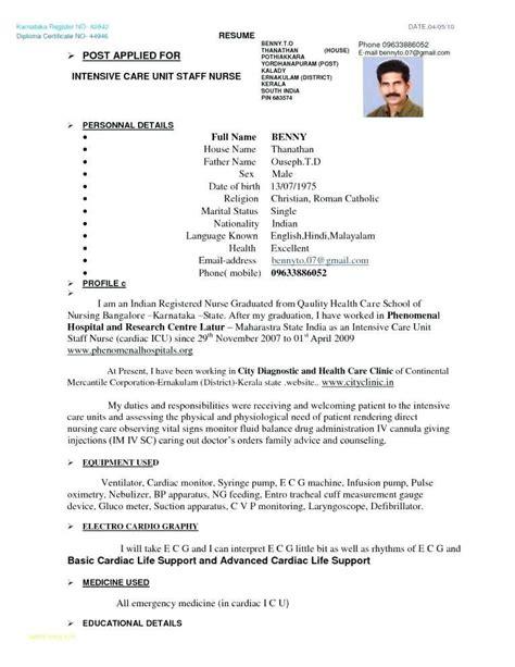kerala  resume format resume format resume nursing