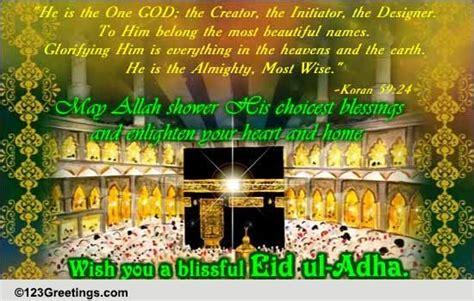 eid ul adha allahs blessings cards  eid ul adha