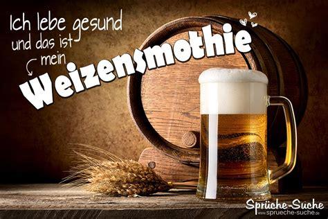 weizensmothie bier lustige sprueche ueber alkohol