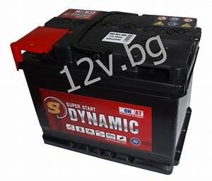 Battery Monbat Dynamic  75 Ah L