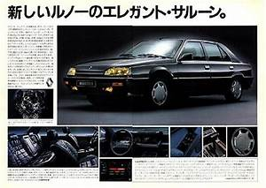 Renault 25 V6 Turbo : planet d 39 cars 1984 renault 25 v6 turbo ~ Medecine-chirurgie-esthetiques.com Avis de Voitures