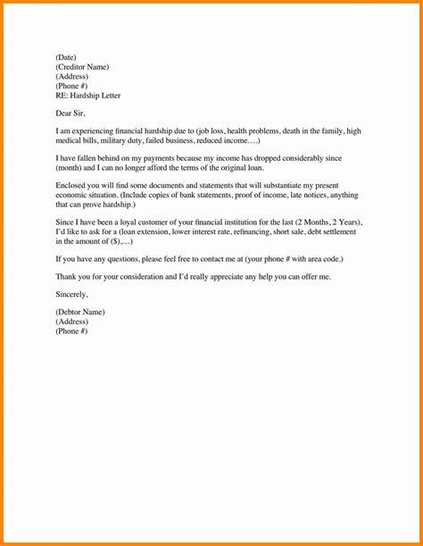 financial cover letter format loan appeal letter format best a financial management