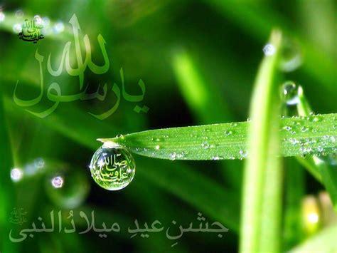 Gambar Quotes Remaja Islami