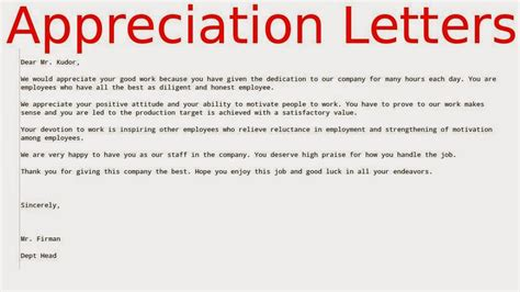 appreciation letters  employees samples business letters