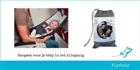 babystoel test flyebaby vliegtuighangmat verhuur