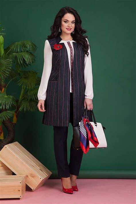 Каталог немецкой одежды без предоплаты с доставкой