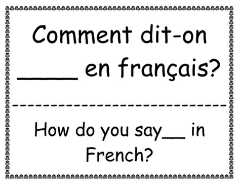 French Colours - Classroom poster by justinenz - Teaching ...
