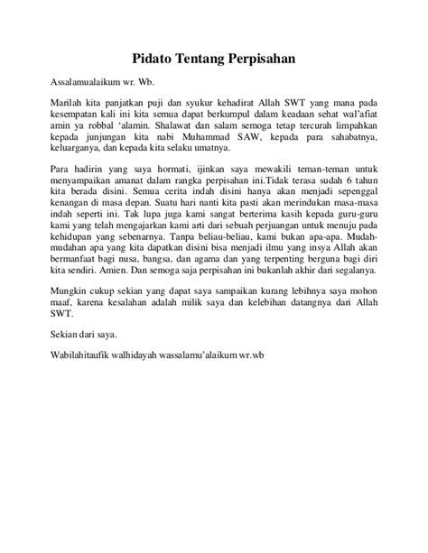 Contoh Pidato Bahasa Jawa Tentang Perpisahan Kelas 6