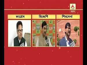 Mamata in Delhi: Shivsena, Congress welcome TMC supremo's ...
