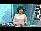 20150115早安地球村林佳璇主播 - YouTube