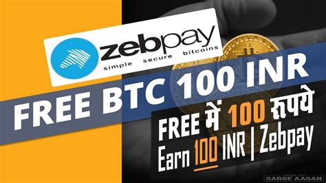 Bitcoin.tax discount code cryptocoins info club. Bitcoin Earn Zebpay - Captcha Earn Free Bitcoin