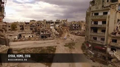Aerial Drone Homs Syria 2016 YouTube