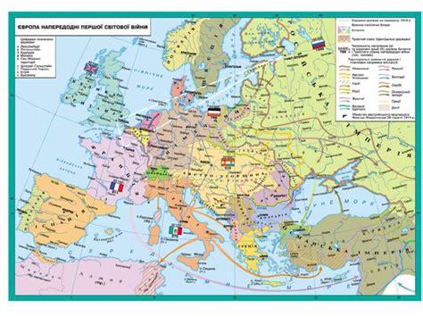Країни Близького і Середнього Сходу. - презентація з ...