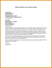 Cover Letter For Project Assistant Position 3 Office Assistant Cover Letter Assistant Cover Letter