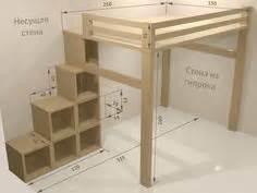 Ikea Geschenkkarte Verkaufsstellen : ikea stuva hochbettkomb 2 b den 2 t ren wei birke dieses hochbett wird zur ~ Eleganceandgraceweddings.com Haus und Dekorationen