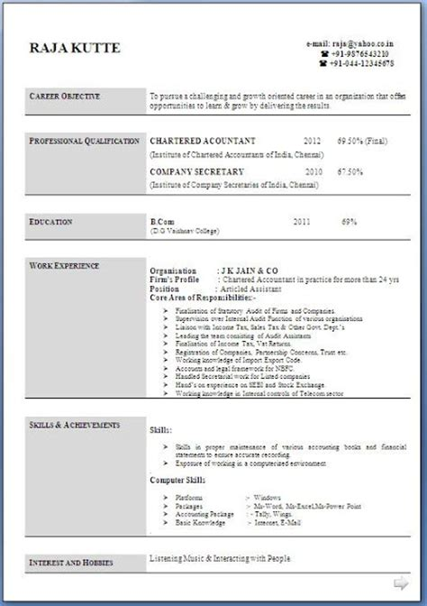 Professional Resume For Chartered Accountants by Chartered Accountant Professional Resume
