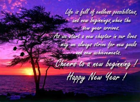 cheers   beginning  happy  year ecards