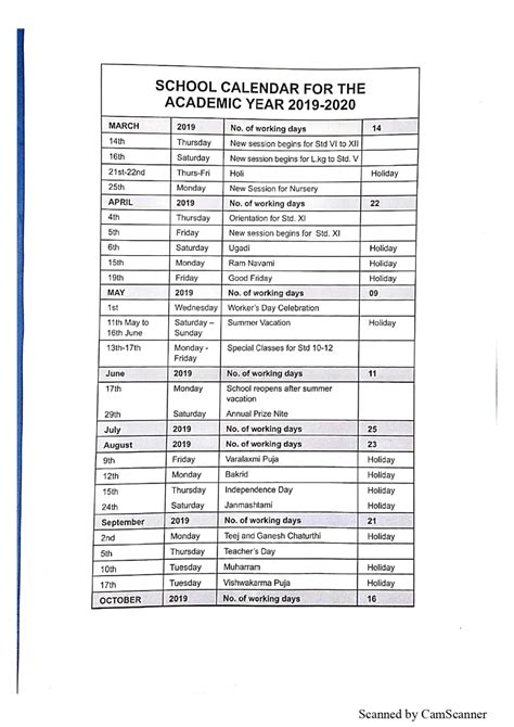 academic calendar adls sunshine school