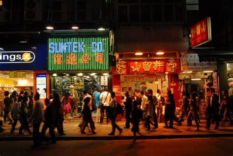 filestreets  hong kong downtown hong kong china east