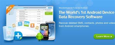 android recovery android data recovery transfer samsung htc sony recovery