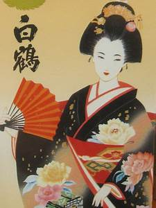 artistic asian art | Inspirations: Traditional Japanese ...