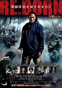 Tak Sakaguchi kills good in the new UK Trailer for 'Re ...