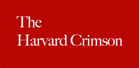 Americans for Innovation: Harvard University THE HARVARD ...