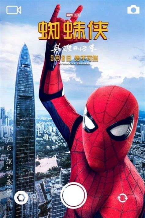 spider man homecoming chinese posters revealed ign