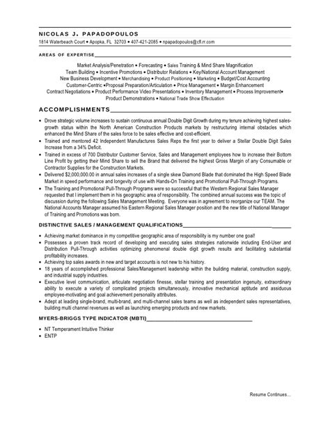 High End Retail Resume Skills by Nick S Resume 2009