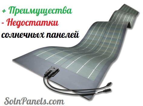 Остров тау живет за счет солнечной энергии на русском jcnhjd nfe bdtn pf cxtn cjkytxyjq 'ythubb yf heccrjv смотрите онлайн на