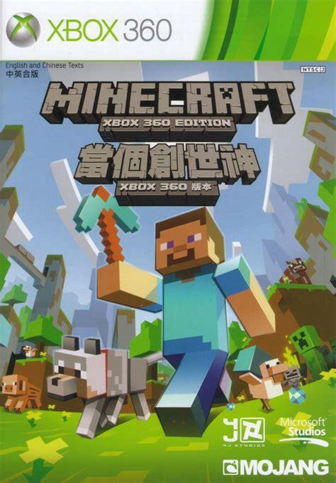 Minecraft Xbox 360 Edition 2012 Xbox 360 Box Cover Art