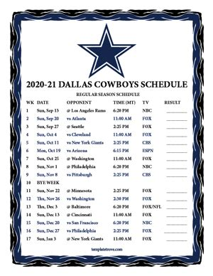 printable   dallas cowboys schedule