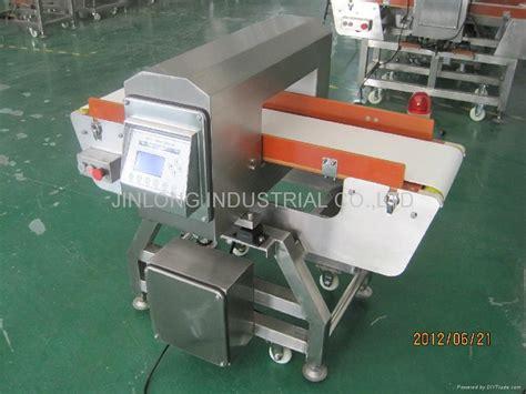 cuisine metal metal detector for food product inspection hi sensitivity