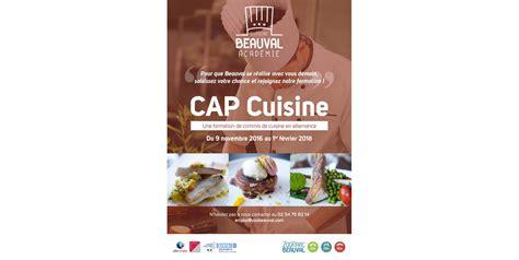 cap cuisine alternance une académie de cuisine à beauval beauval actus