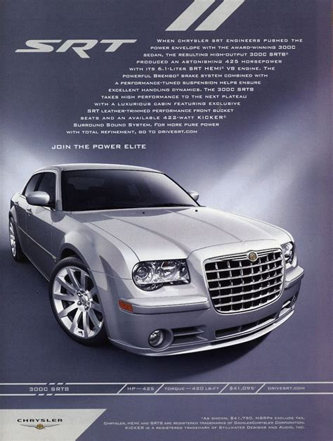 Chrysler Advertising by 2007 Chrysler 300 Srt8 Advertisement Chrysler Chrysler