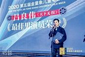 明報新聞網海外版 - 明報加西版(溫哥華) - Ming Pao Canada Vancouver Chinese Newspaper