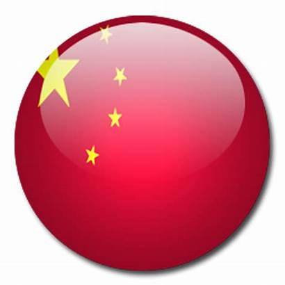 Chinese Clipart Flag Transparent China Clipground