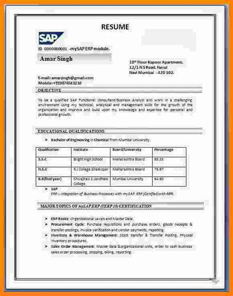 Resume Writing Format by Resume Writing Format Pdf Sarahepps