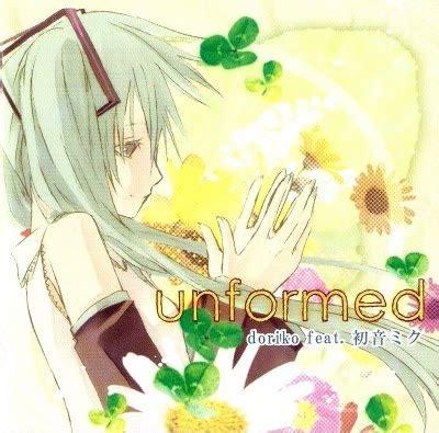 download lagu ost anime hatsune miku lirik terjemahan hatsune miku letter song lagu surat