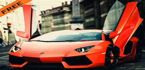 Cool Lamborghini Cars