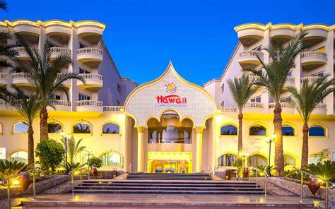 Hawaii Le Jardin Aqua Park In Hurghada • Holidaycheck