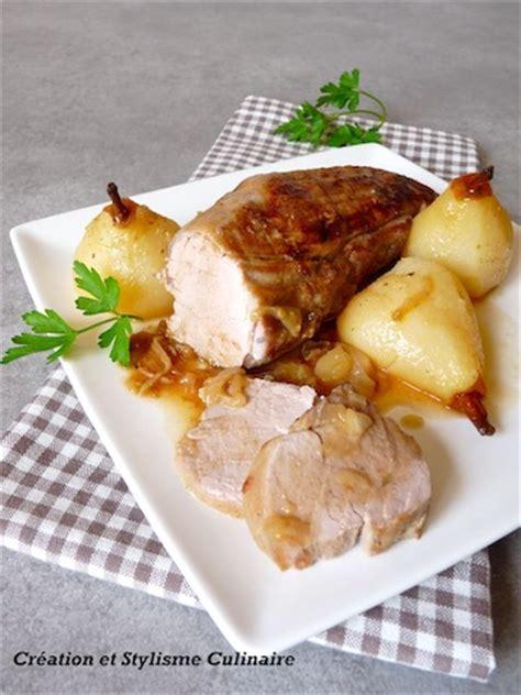 cuisiner un filet mignon de porc au four filet mignon de porc aux poires au miel et au cumin pour