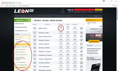 ставки на спорт онлайн 1хбет