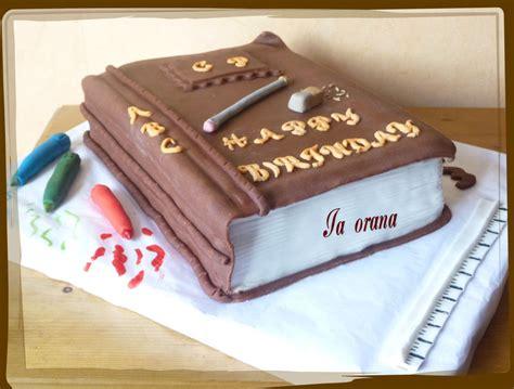 g 226 teau livre book cake mes petits g 226 teaux rigolos